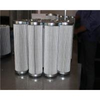 Wholesale Filter element ZTJ300-00-07  turbine filter  power plant  hydraulic oil filter from china suppliers