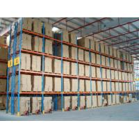 Wholesale AS4084 Standard Heavy Duty Pallet Racking for Industrial Warehouse Storage Solutions from china suppliers