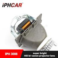 Wholesale IPHCAR Wholesale HID Bi-xenon  q5 projector lens Headlight Projector Lens Kit Auto lighting H4/H7 from china suppliers