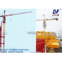 Buy cheap QTZ6012 Self Rise Topkit Tower Crane Max.Load 6tons Jib Length 60mts from wholesalers