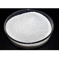 Wholesale High Purity L-Ornithine Amino Acid 98%-100.5% Assay , With White Crystalline Powder from china suppliers