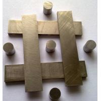 Wholesale 2012 new product samarium cobalt magnet from china suppliers