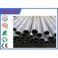 Wholesale 25mm / 30 mm Cutting Extruded Aluminium Tube With Mill Finish Treatment from china suppliers