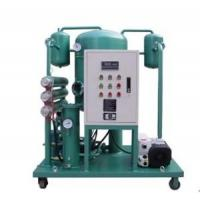 Wholesale Vacuum Insulating Oil Filter Machine (ZJB Series) from china suppliers