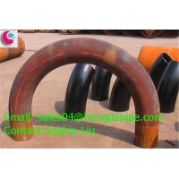 Wholesale 3D-10D pipe bend from china suppliers