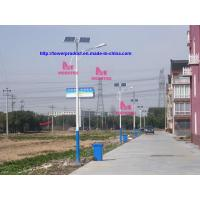 Wholesale solar and wind tuebine  lighting pole from china suppliers
