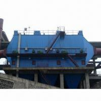 Wholesale Electrostatic Precipitator, Removes Particles from Flowing Gas from china suppliers