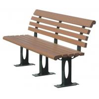 Buy cheap Bench-chair from wholesalers