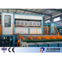 Wholesale Automatic Copper Molds Apple Tray Making Machine Computer Control Fast Install from china suppliers