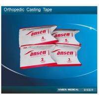 Wholesale Best fiberglass casting tape 4yd Fiberglass Orthopedic Casting Tape for Broken Bones from china suppliers