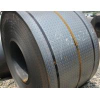 Wholesale Patterned Steel Plate Hot Rolled With Checkered , Hot Rolled Sheet Metal from china suppliers