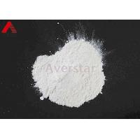 Wholesale Soluble In Acid Trans Zeatin Riboside 99% Purity MF C10H13N5O CAS 6025-53-2 from china suppliers
