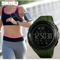 Wholesale Skmei Smart Bluetooth PU Strap Multifunction Outdoor Sport Wrist Watches Support Android and ios 1326 from china suppliers
