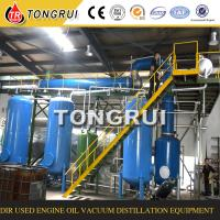 Wholesale Green Technology Waste Engine Oil Recycling Machine recover To clean Diesel oil from china suppliers