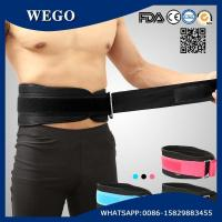 Buy cheap WG-FS074 Weight Lifting Belt Gym Back Support Fitness Training Belts 6.69 Inch Wide Black from wholesalers