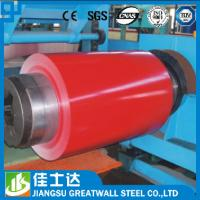 Wholesale DX51D PPGI / PPGL Coil Galvanized Steel Sheet Roll 600-1250mm Width from china suppliers