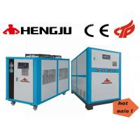 Wholesale Reservoir Tank Air Cooled Chiller 30 HP Defaultphase Protect And CE Certification from china suppliers