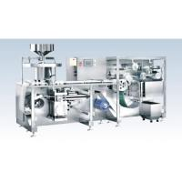Wholesale DPH-260 Silver Aluminum Plastic Pharmaceutical Processing Machines for Tablet from china suppliers