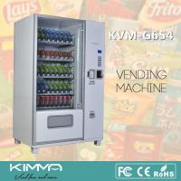 Wholesale Automated headache medicine pharmacy vending machine with card swipe KVM-G654 from china suppliers