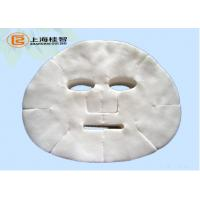 Wholesale DIY Non Woven Facial Paper Mask Compressed Paper Mask for Skin Care from china suppliers