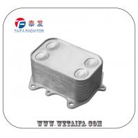 Wholesale High Performance Volkswagen Engine Oil Cooler TF-1071 03L117021C 12 Month Warranty from china suppliers