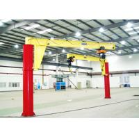 Wholesale Free Standing Swing Jib Crane Heavy Duty Column Mounted for Workshop Lifting from china suppliers