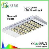 Wholesale 250w MHL Replacement Solar Powered LED Street Lights IP65 for Outdoor , Energy Efficient from china suppliers