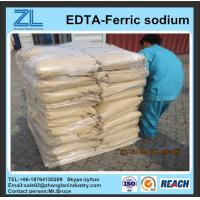 Wholesale CAS No.: 15708-41-5 China edta ferric sodium salt from china suppliers