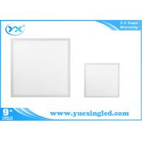Buy cheap Super Slim Office LED Panel Light / Square LED Ceiling Lights With 50000h Working Lifetime from wholesalers