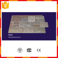 Wholesale Light weight waterproof exterior pu stone look wall panels from china suppliers