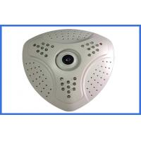 "Wholesale 1/3"" CMOS Analog CCTV Camera 13m - 20M IR Distance 600TVL 360 Degree Panoramic from china suppliers"