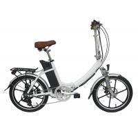 Wholesale Small Folding Electric Bike / E Bikes 250W Intelligent controller from china suppliers