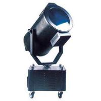 Wholesale 7KW SEARCH LIGHT(GO-007) from china suppliers