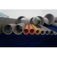 Wholesale Reinforced Composite FRP Round Tubing / Pipe FRP Construction Material from china suppliers