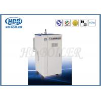 Wholesale Vertical Steam Turbine Electric Generator , Electric Hot Water Boiler Low Pressure from china suppliers