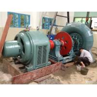 Wholesale High Efficient Francis Small Hydro Turbine 500KW For Hydro Power Station from china suppliers