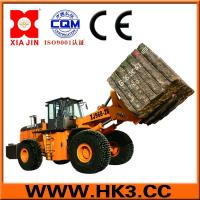 Wholesale block handler arrangement forklift loader lift equipment from china suppliers