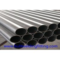 Wholesale Titanium Gr.2 ASTM B861 Nickel Alloy Pipe 6m OD 89MM WT 5.49MM from china suppliers