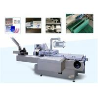 Wholesale Pharmaceutical Package Blister Cartoning Machine For Puch , Injection , Medicine from china suppliers
