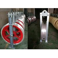 Buy cheap 2 Ton Capacity 16inch Single Sheave Cable Stringing Pulley Cable Roller with Aluminum Sheave from wholesalers