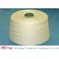 Wholesale Industrial Colored Dyed Polyester Yarn / Heavy Duty Polyester Thread for Sewing Shoes or Socks from china suppliers