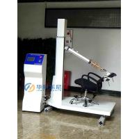 Electonic Power Chair Testing Machine Backrest Backward Durability Tester