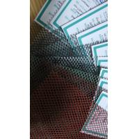 Wholesale 3*6mm aperture powder coated  alucminum mesh from china suppliers