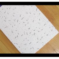 Wholesale Mineral Fibre Ceiling Board from china suppliers