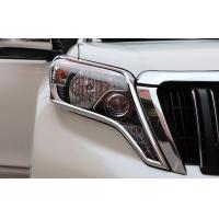 Wholesale ABS Plastic Chromed Car Headlight Covers For 2014 Toyota Prado FJ150 from china suppliers
