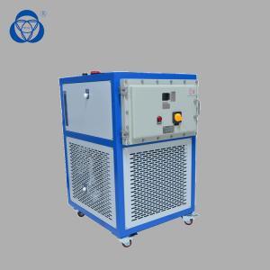China 2 LED Displays Refrigerated Heating Circulator , Heating Bath Circulator Temperature Control on sale