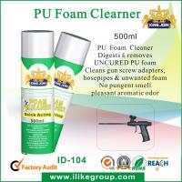 Wholesale Multi Functional Pu Foam Spray / Gun Cleaner 500ml For Car Windscreen / Window from china suppliers