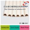 Buy cheap door rubber seals from wholesalers
