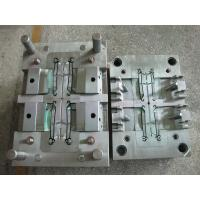 Quality ABS / PC Coffee Machine Necessities Mold Plastic Injection Mold Making for sale