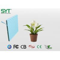Wholesale Large Agriculture LED Lights For Greenhouse And Home Plants 50000 Hours Lifespan from china suppliers